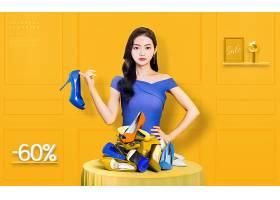 电商购物促销狂欢季主题banner背景图片
