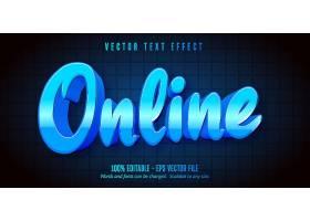 蓝色立体主题英文字体样式设计