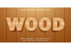 木板背景主题英文字体样式设计