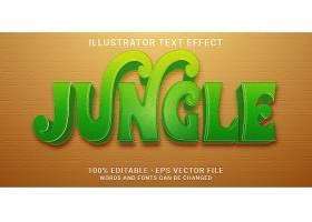绿色立体主题英文字体样式设计