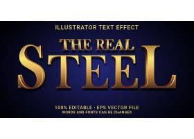 黑金主题英文字体样式设计