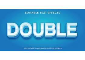 天蓝色主题英文字体样式设计