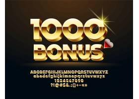金色黑金扑克筹码主题英文主题字体样式设计