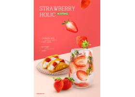 清新创意冷饮饮品果汁饮料海报设计