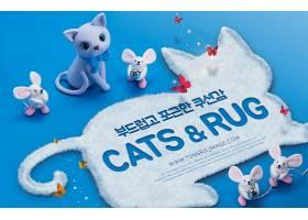 韩式宠物地毯个性标题主题海报设计
