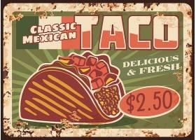 复古邮票风主题食物标签标贴设计