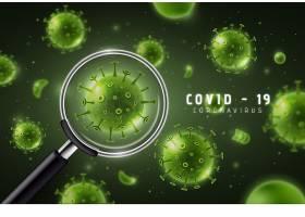 新冠病毒冠状病毒主题海报设计