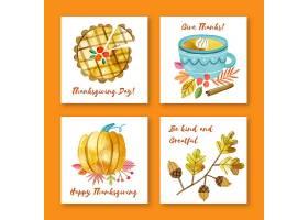 秋季植物元素果实叶子主题矢量标签插画设计