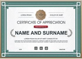 大气通用证书授权书毕业证书模板