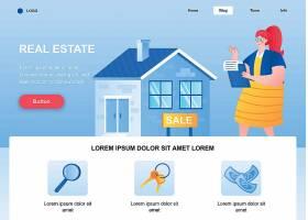 房地产登录网页模板
