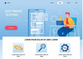 软件测试网页模板