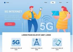 5G网络互联网模板