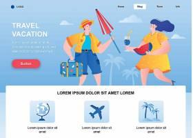 旅行动态网页模板