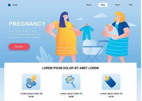 怀孕网站网页模板