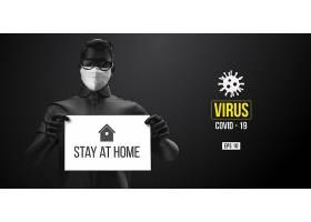 創意簡約冠狀病毒患者在醫用口罩和病毒防護海報