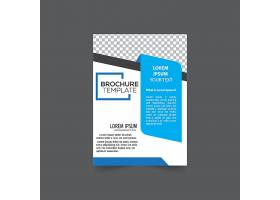 创意概念画册封面模板