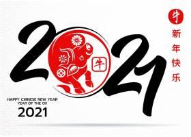 2021牛年新年快乐新年主题矢量素材图片