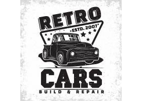 汽车轿车车辆主题图标LOGO徽章设计