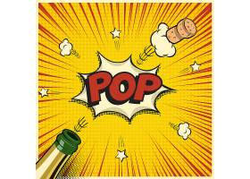 气泡对话框爆炸元素插画设计