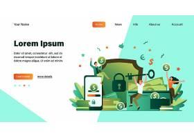 金融安全主题绿色清新人物生活网页插画设计