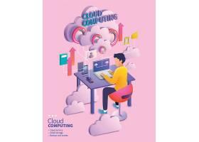 男子办公云数据主题网页插画设计