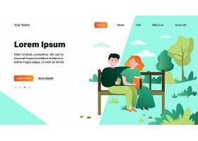 情侣公园约会主题绿色清新人物生活网页插画设计