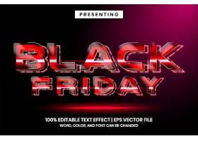光影黑色星期五主题英文标题字体样式设计