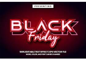 黑色星期五主题英文标题字体样式设计
