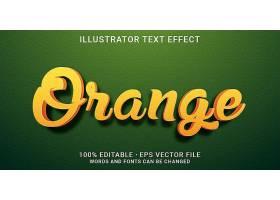 橙色立体主题英文标题字体样式设计