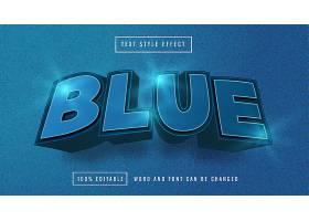 蓝色主题英文标题字体样式设计