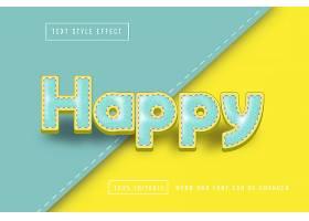 可爱缝纫风格主题英文标题字体样式设计