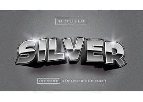 灰色立体主题英文标题字体样式设计