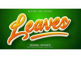 绿色主题英文标题字体样式设计