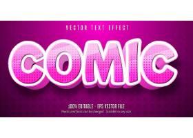 可爱粉色主题英文标题字体样式设计