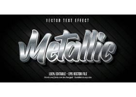 银色闪光主题英文标题字体样式设计
