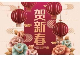 中国风红灯笼新年快乐新年主题20