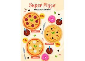 超级披萨主题海报设计