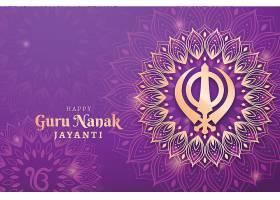 紫色西方节日主题海报背景