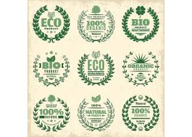 绿色原生态自然主题标签设计
