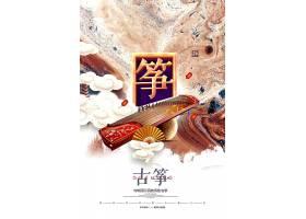 创意古典鎏金古筝文化民乐海报图片