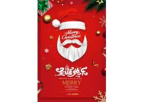 红色简洁圣诞快乐圣诞节海报设计