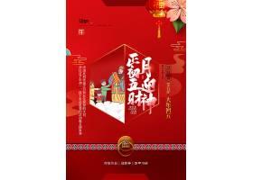 红色新年习俗初五迎财神新年海报设计