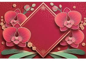 新年快乐中国风贺年剪纸风海报背景