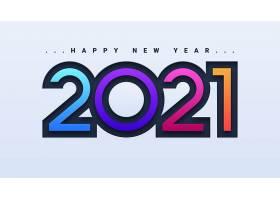 2021渐变字设计