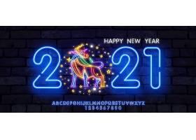 2021发光艺术字