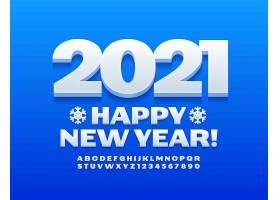 2021艺术字设计图片