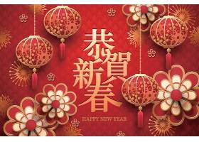 灯笼花卉祥云剪纸风中国年恭贺新春主题海报展板设计图片