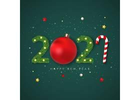 2021圣诞海报