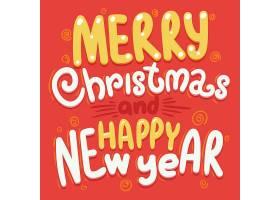 新年快乐红色背景