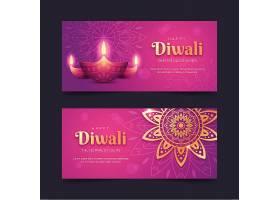印度排灯节万灯节主题矢量装饰背景